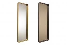Cypris Mirror